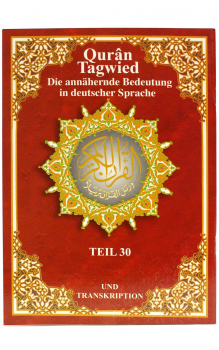 Amma Part from Tajweed Quran - with Meanings Translation and