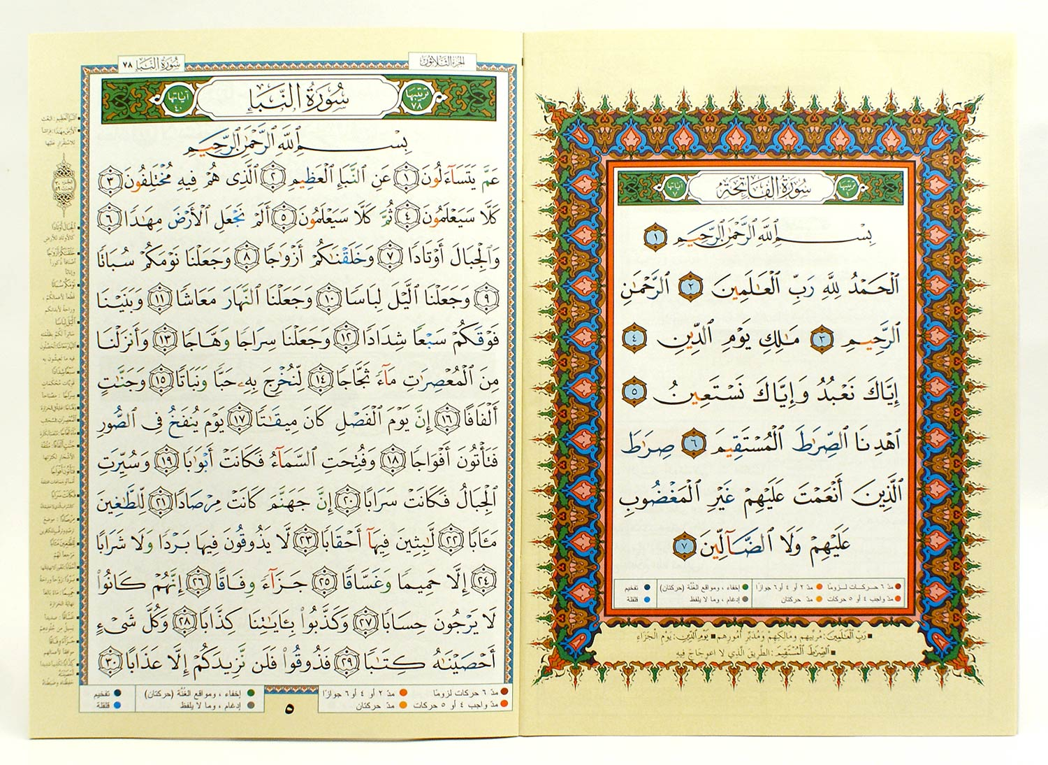 Tajweed Quran in 30 Parts with a Nice Leather Case
