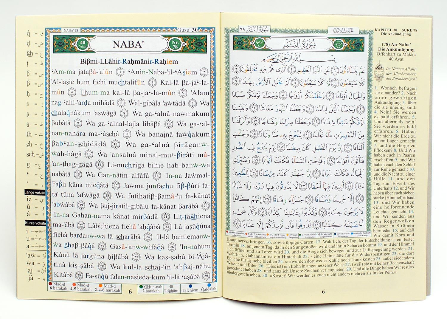 Amma Part juzu from Tajweed Quran - with Meanings Translation and Transliteration - in german