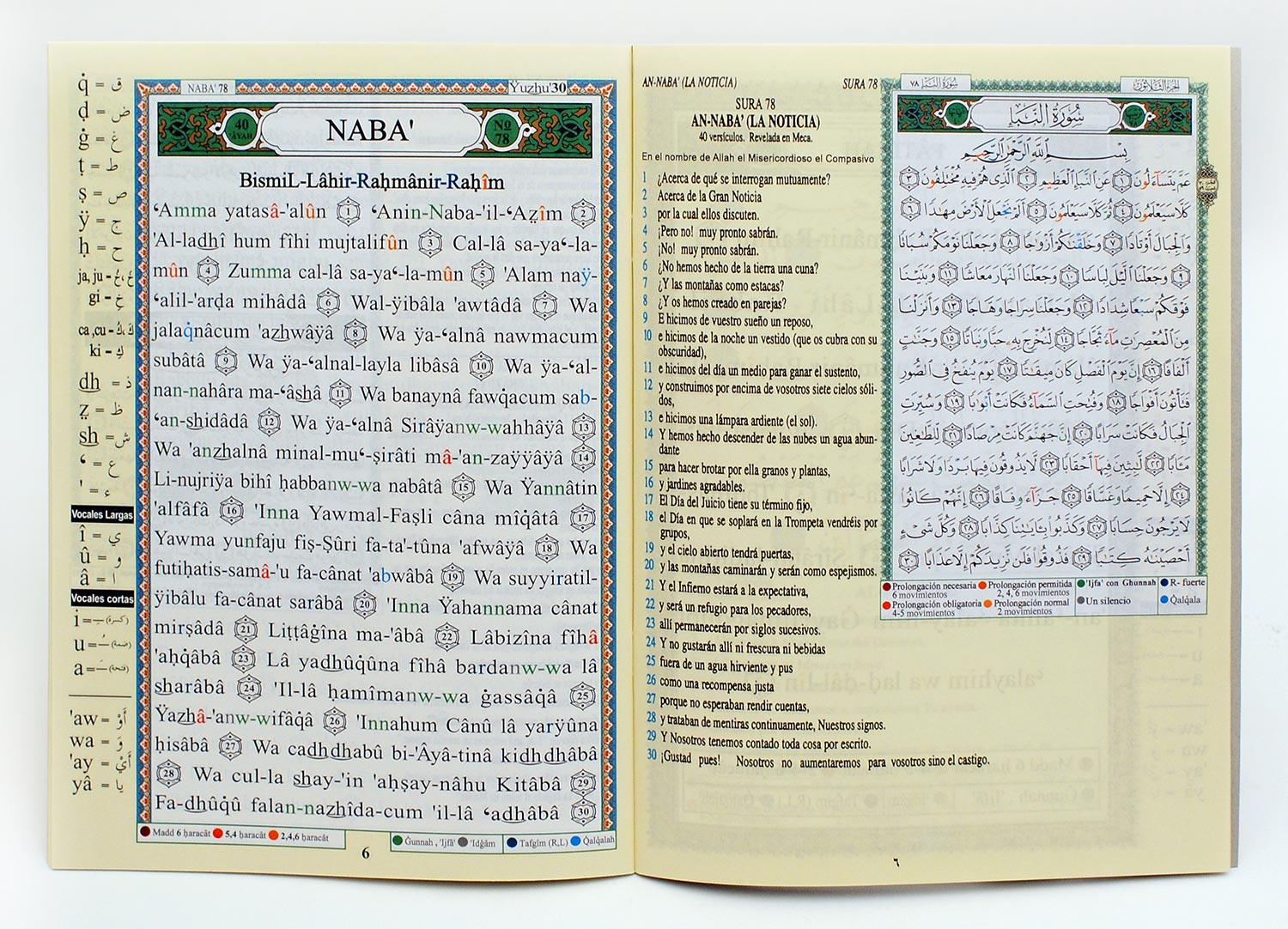 Amma Part juzu from Tajweed Quran - with Meanings Translation and Transliteration - in spanish