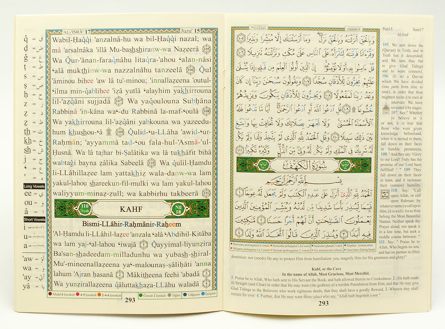 Tajweed Quran with English Translation & Transliteration in 30 Parts