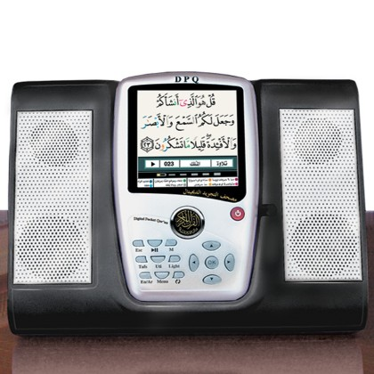 Accessories: Speakers Only for Digital Pocket Quran.