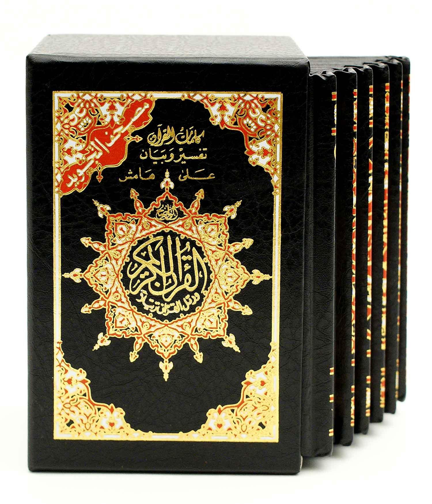 Whole Tajweed Quran in 6 Parts - Pocket Size - Hard Cover