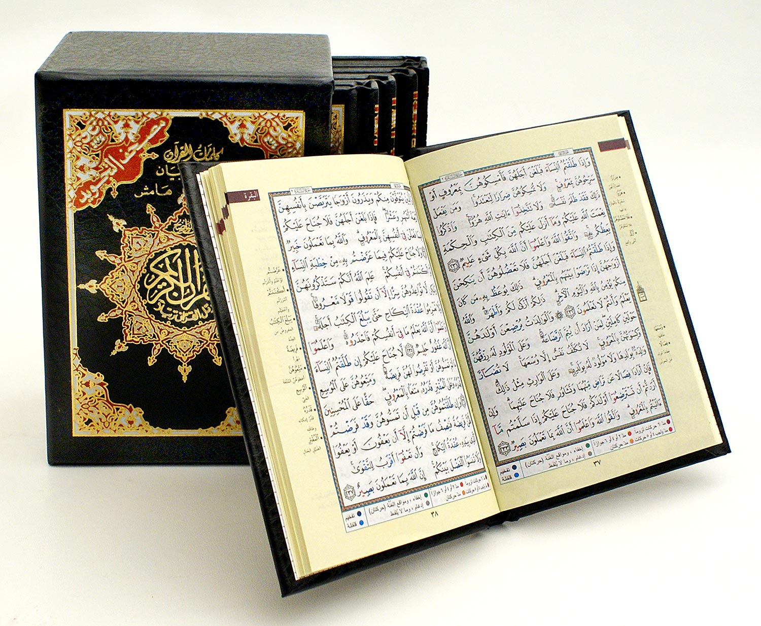 Quran Gift For Wedding : Whole Tajweed Quran in 6 Parts - Hard Cover - (8x12cm) - Dar Al ...