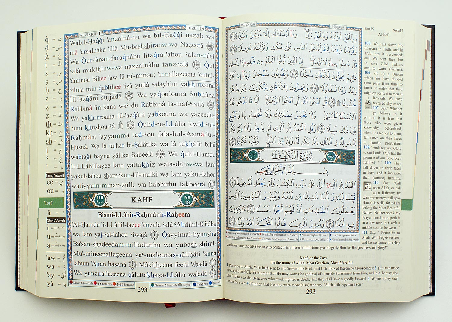 Tajweed Quran with Meanings Translation and Transliteration