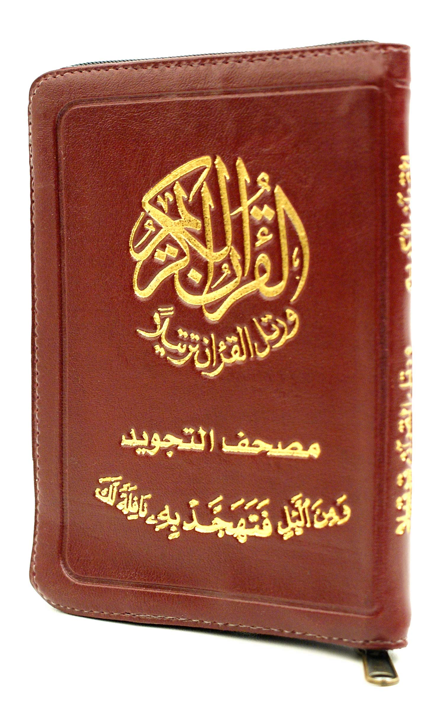 Tajweed and Tahajjud Quran Zipper Small Pocket Size