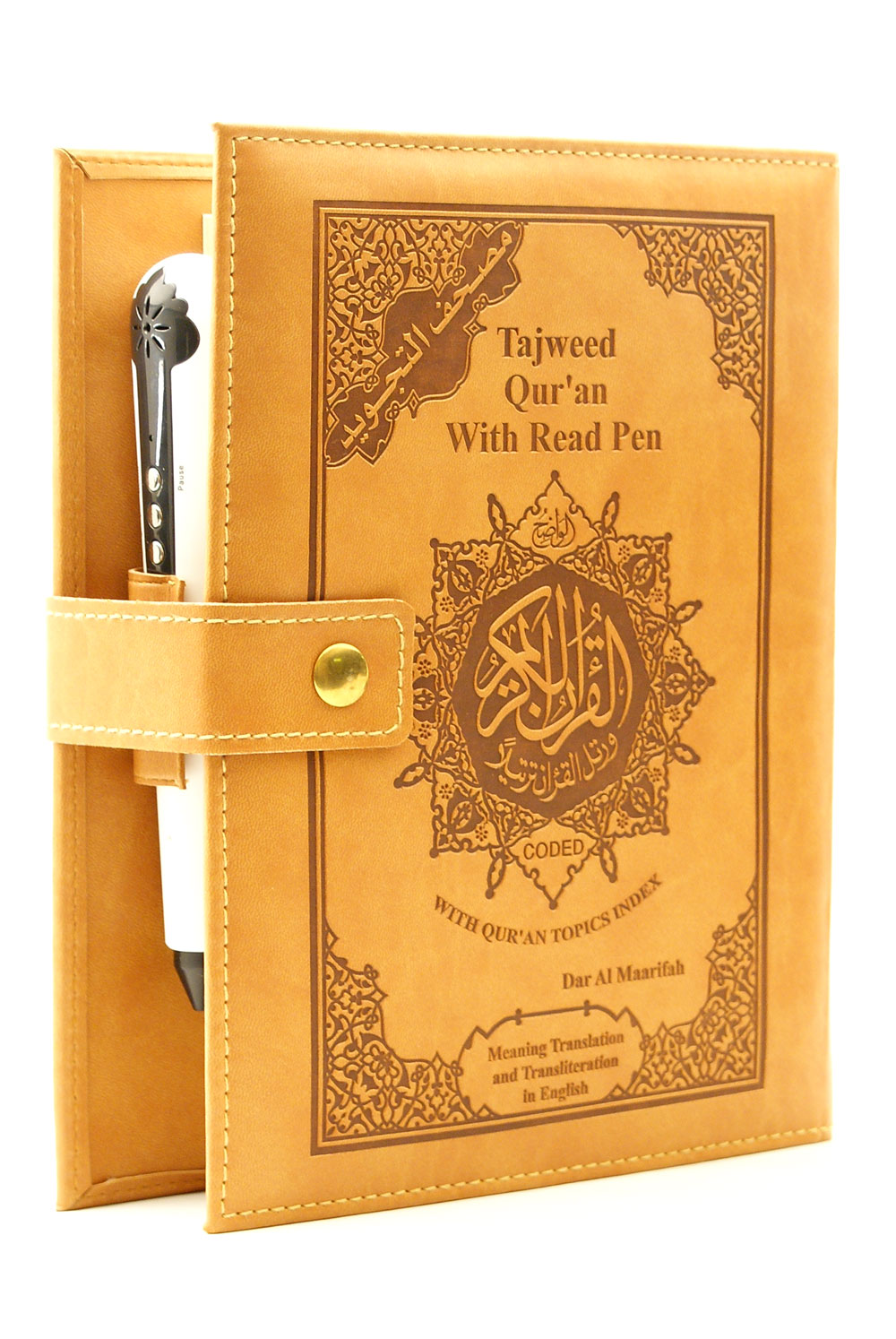 English Quran with High Specs Read Pen & Smart Card