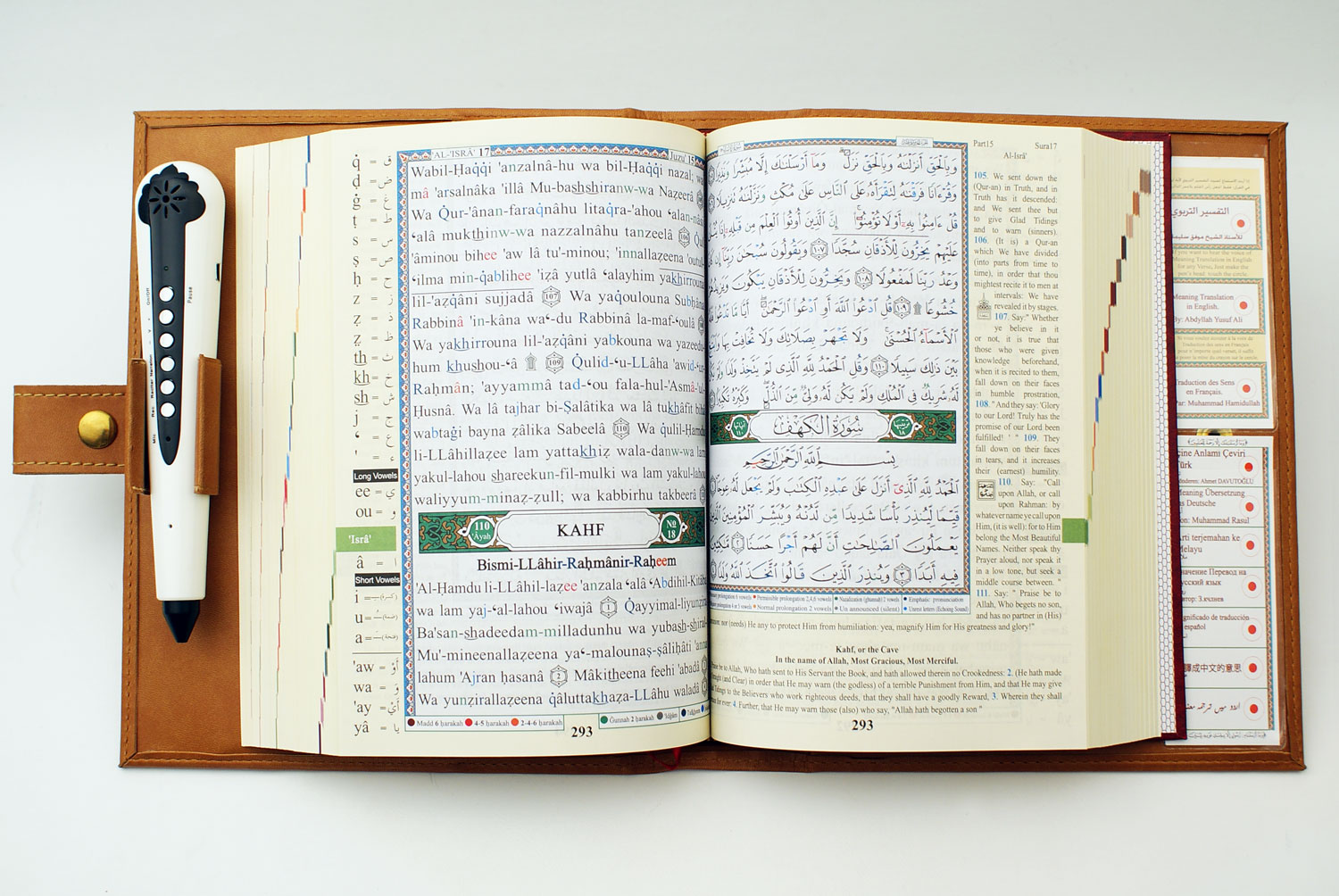 tajweed quran read pen in english