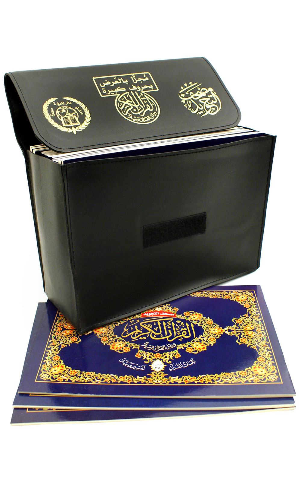 Tajweed Quran in 30 Parts - Landscape Pages in Leather Case
