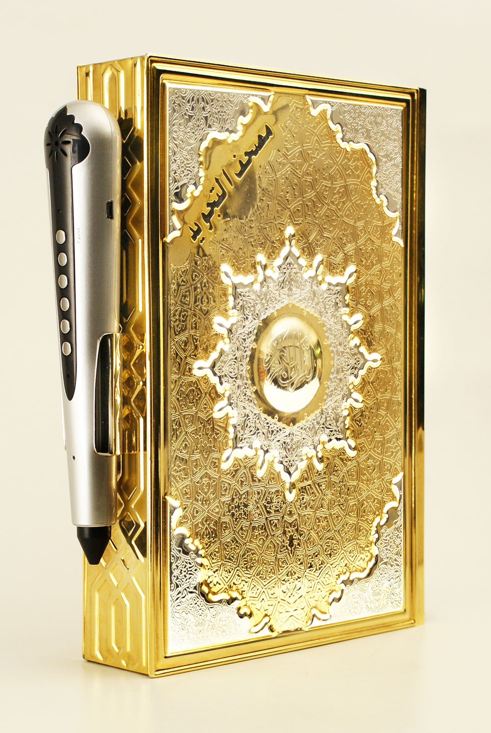 In Golden Case with 4GB Read Pen & Smart Card