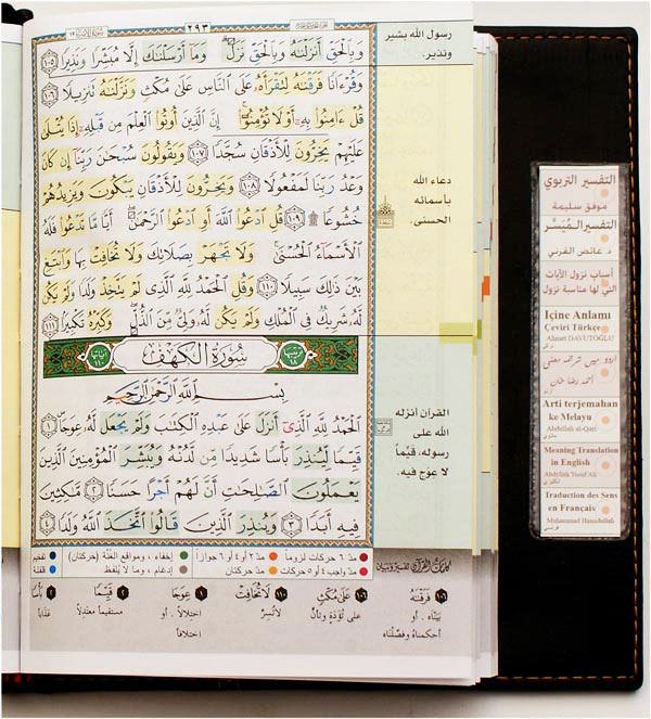 Tajweed & Memorization Read Pen Quran