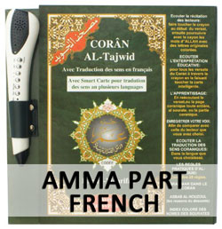 Amma Part with Read Pen and Smart Card -  French Transliteration (17x24cm)