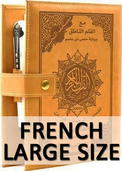 Tajweed Quran With meaning translation & transliteration into French with Read Pen and Smart Card