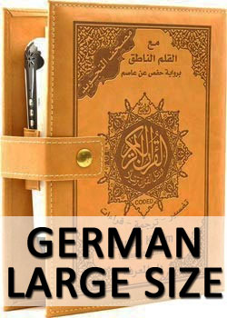 Tajweed Quran With meaning translation & transliteration into German with Read Pen and Smart Card
