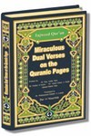 Miraculous Dual Verses in Quranic Pages - English Version