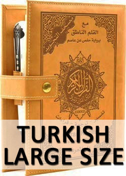 Tajweed Quran+meaning translation+transliteration to Turkish+Read Pen+Smart Card