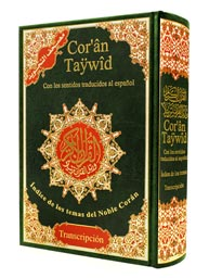 Tajweed Quran with Spanish Transliteration