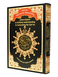 Tajweed & Memorization Quran in English