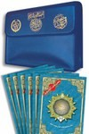 Tajweed Quran - Qaloon Reading - 30 Parts in a Leather Case (17x24cm)