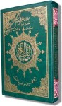 Luxurious Mosque Size Tajweed Quran In Hard Cover Case (25x35cm)