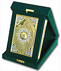 Tajweed Quran with Golden/Silver Panel in Velvet Box - Available in 2 Sizes