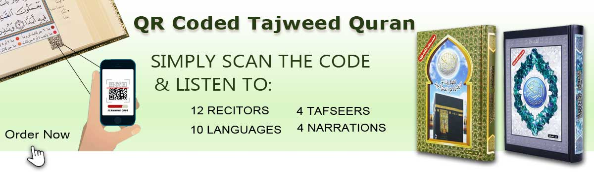 QR coded Tajweed Quran